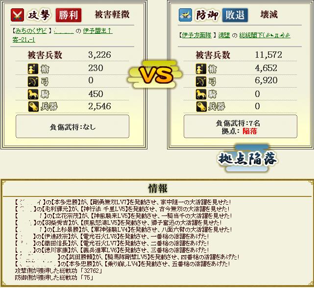 20130801202147ef0.png