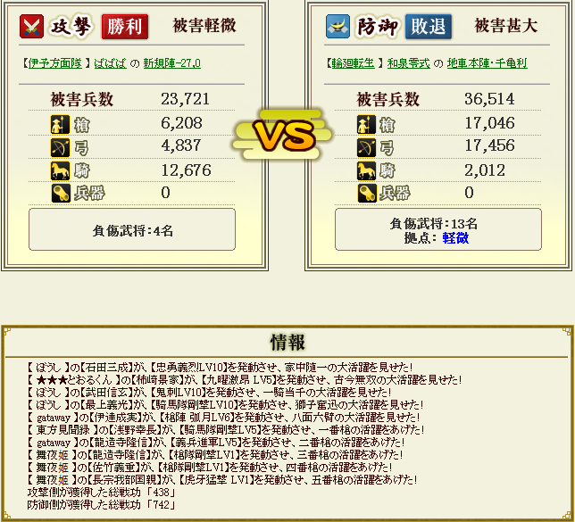 20130808123337592.png