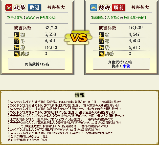 201308081237146f8.png