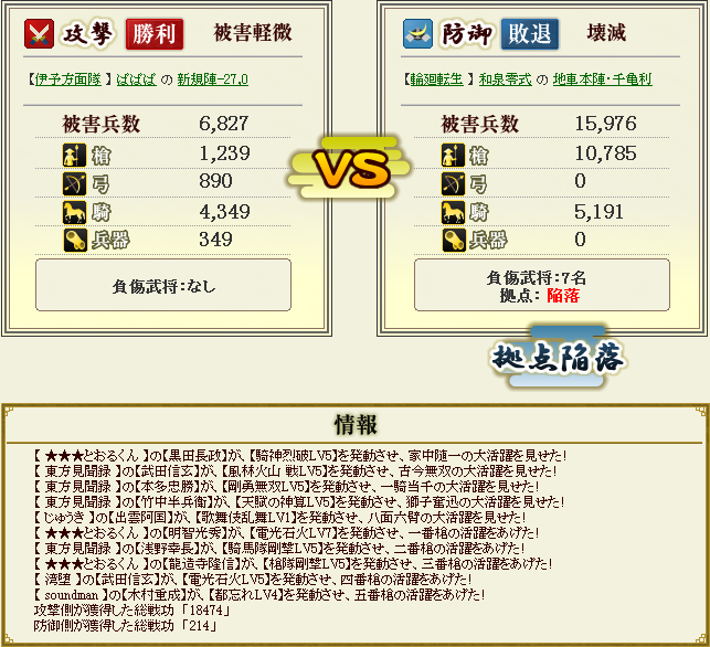 20130808123726401.png