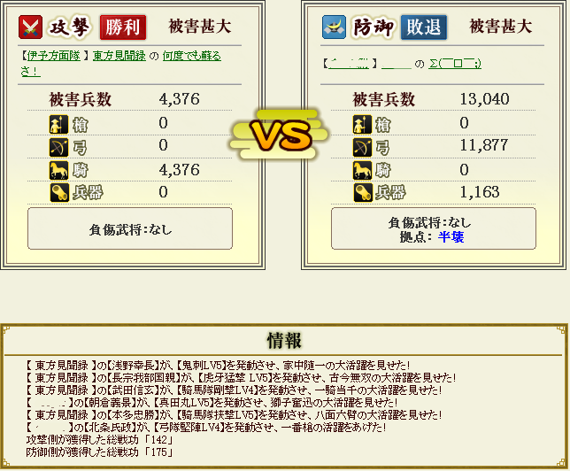 20130819161156814.png