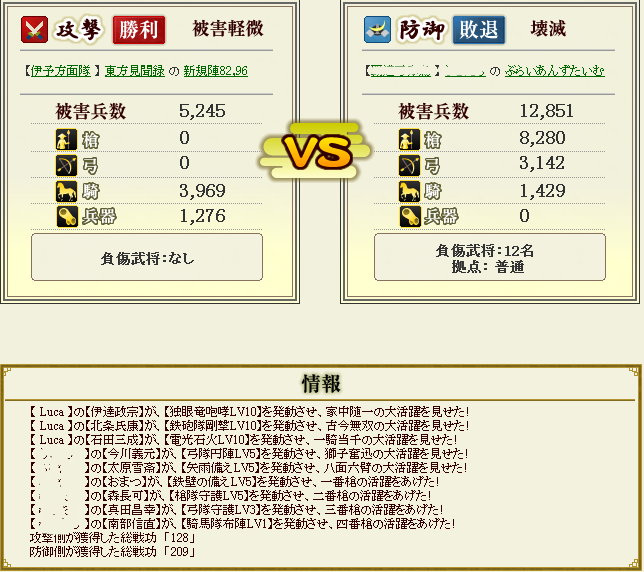 2013081916181224a.png