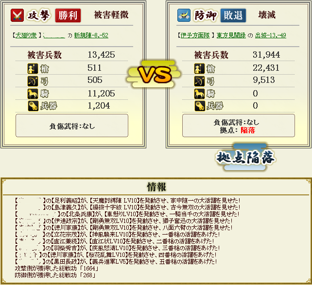 20130907105846be0.png