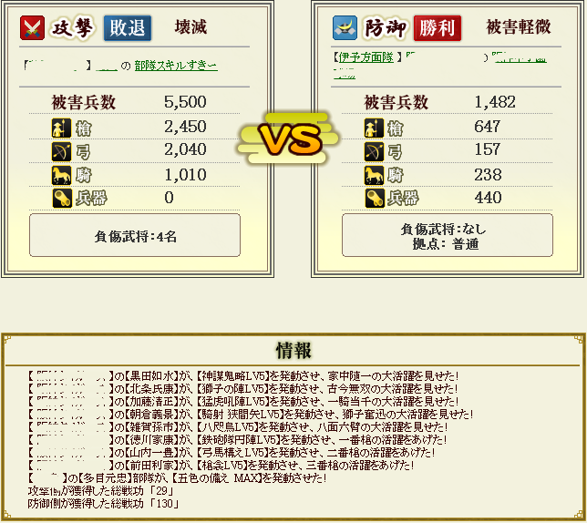 20130914102109441.png