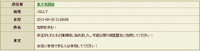 2013100215032714f.png