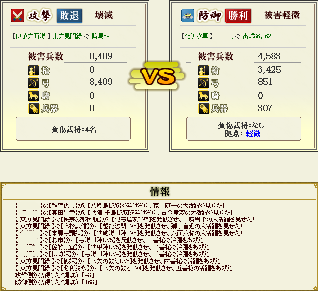 20131012203017721.png