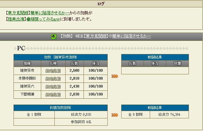 20131012203629fbf.png