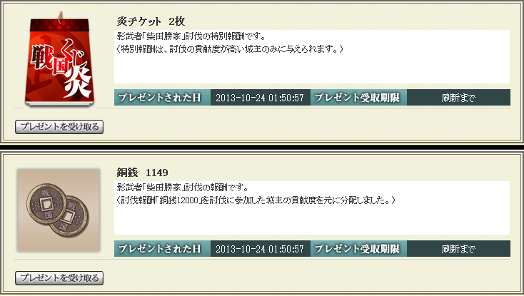 20131024224500459.png