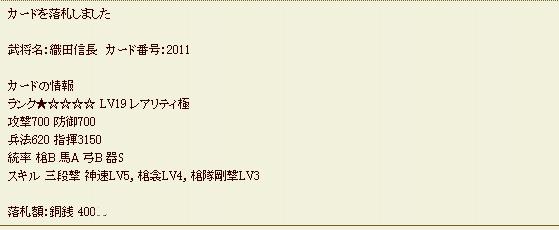 20131118003134ed1.png