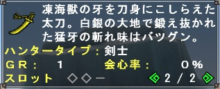 mhf 2013-04-27 01-42-50-539
