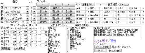 bandicam 2013-05-01 00-55-09-348