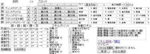bandicam 2013-05-01 01-00-45-805