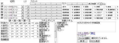 bandicam 2013-06-07 03-39-16-242
