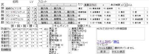 bandicam 2013-06-07 03-56-11-374