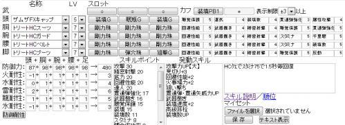 bandicam 2013-06-07 04-23-00-879