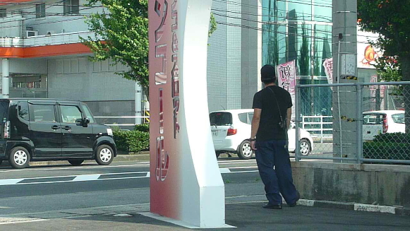 130724 昼食後ー米子警察署取締り(1)(1)