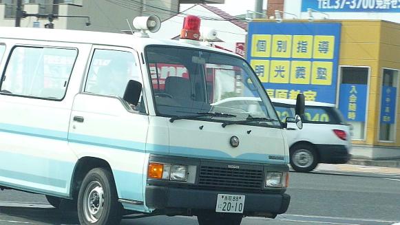 130724 米子警察署ーPC2台(3)(1)