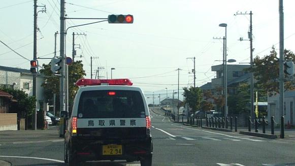 130922 帰宅鳥取警察署(3)(1)