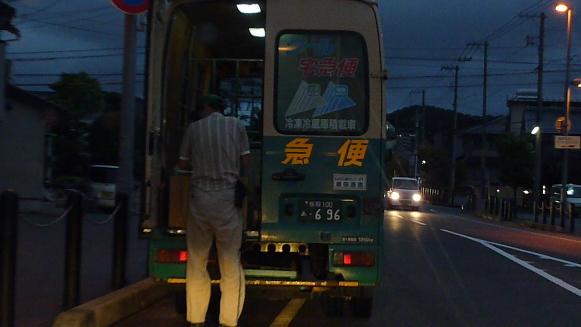 130925 帰宅ヤマト(1)(1)