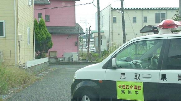 130930 カインズ鳥取警察署高田警部補(3)(1)