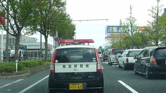 131001 顧客先出ると鳥取警察署(1)