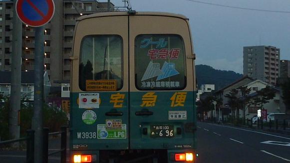 131001 帰宅ヤマト運輸1(2)