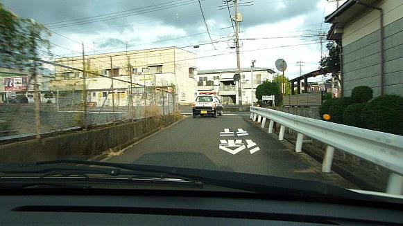 131002 帰社鳥取警察署(1)