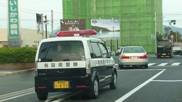 131106 イオン鳥取警察署2(1)