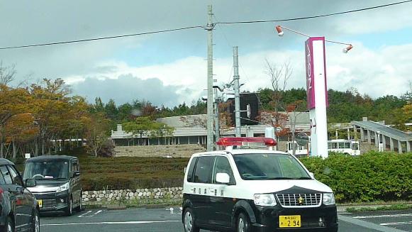 131113 イオン到着鳥取警察署294(2)(1)