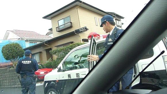 131113 集団ストーカー 鳥取警察署294(1)(1)