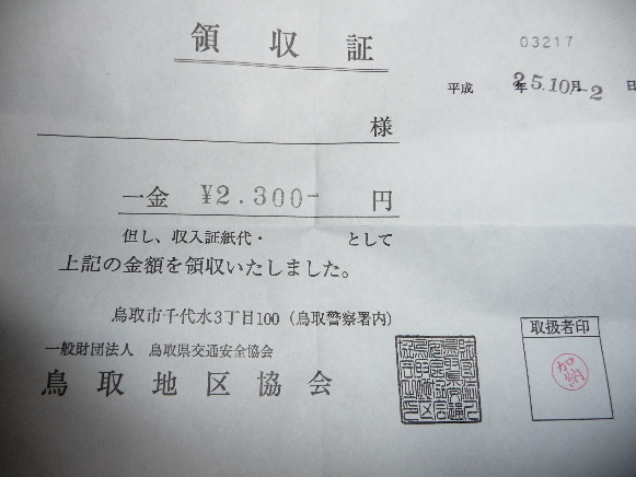 P1040482(1).jpg