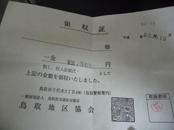 P1040614(1).jpg