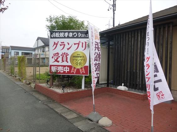 201411025_R.jpg