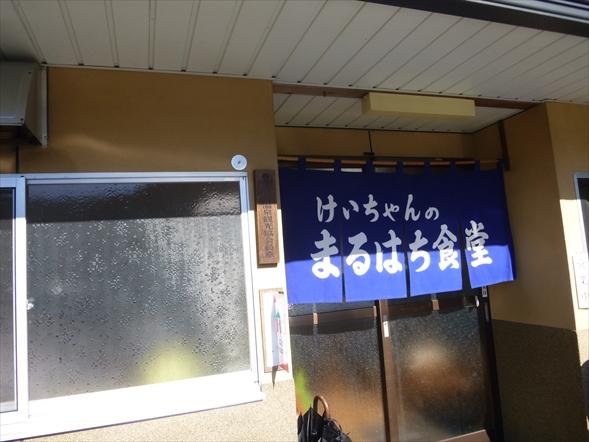 2014112310_R.jpg