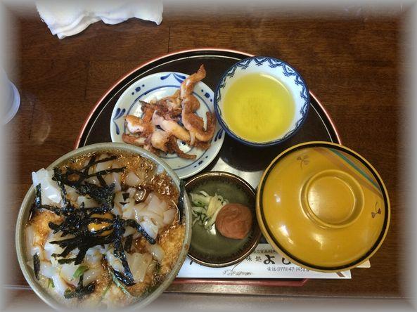 いか丼2014