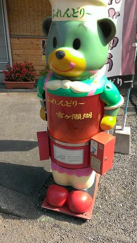 20131014_10.jpg