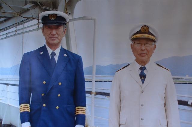八甲田丸 (55)