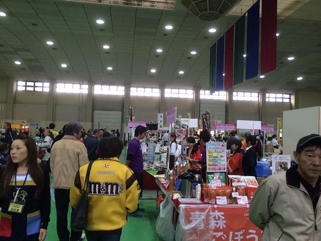 大農林水産祭3