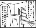 c_orig201307_099_02.jpg