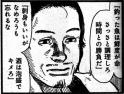 c_orig201309_129_02.jpg