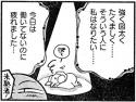 c_orig201312_106_01.jpg