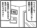 c_orig201312_139_01.jpg