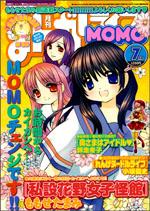 momo201307s.jpg