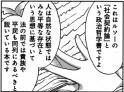 special201308_040_01.jpg