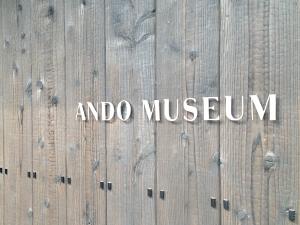ANDO_MUSEUM1