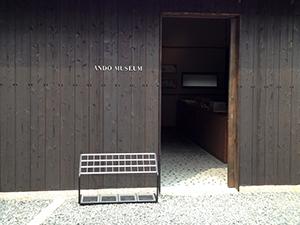 ANDO_MUSEUM4