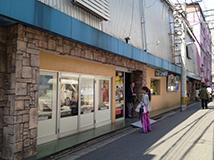 小倉昭和館3