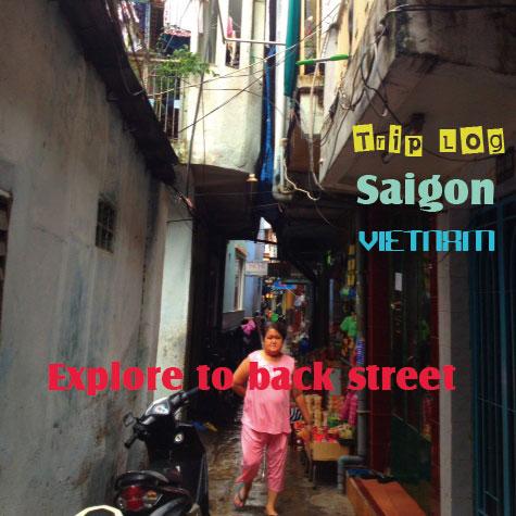 サイゴン表紙