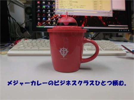 06_convert_20141105172531.jpg