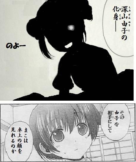 noyoh001_05.jpg